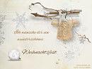 ich wünsche dir ein wunderschönes Weihnachtsfest